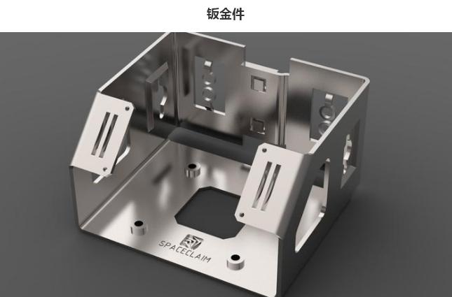 http://www.tianjinhaoshuojinshu.com/data/images/product/20200508144815_345.png